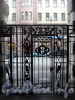 Дом эмира Бухарского. Ворота дома.
