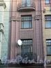 Каменноостровский пр., д. 45 (правая часть). Балкон дома