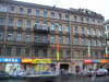 Фасад со стороны Лиговского пр.. Фото 2006 г.