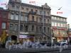 Лиговский пр., д. 117. Фото 2005 г.