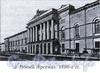 Новый Арсенал. Фото 1890-х годов. (из книги «Литейная часть. От Невы до Кирочной. 1710-1918»)