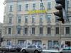 Московский проспект, дом 21. Вид от Загородного проспекта. Фото январь 2011 года.