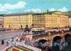 Невский пр., д. 68 / наб. реки Фонтанки, д. 40. Общий вид. Фото И. Б. Голанд, 1959 г. (набор открыток)