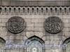 Кронверкский пр., д. 7. Соборная мечеть. Фрагмент гранитной облицовки. Фото октябрь 2010 г.