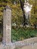 Кронверкский пр., д. 7. Соборная мечеть. Фрагмент ограды. Фото октябрь 2010 г.
