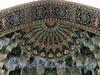 Кронверкский пр., д. 7. Соборная мечеть. Майоликовое убранство портала. Фото октябрь 2010 г.