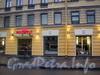 Невский проспект, дом 113. Вход в ресторан «Якитория». Фото 2006 г.
