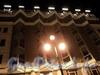 Отель Парк Инн Невский. Ночная подсветка фасада. Фото январь 2011 г.