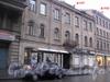 Дома 115 и 117 по Невскому пр.