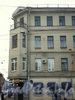 Кронверкский пр., д. 55 / Введенская ул., д. 24. Фрагмент фасада по Кронверкскому проспекту. Фото март 2010 г.