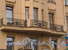Кронверкский пр., д. 59. Балкон. Фото октябрь 2010 г.