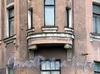 Кронверкский пр., д. 65 (левая часть) / Татарский пер., д. 1. Кронштейны углового эркера. Фото октябрь 2010 г.