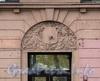 Кронверкский пр., д. 67. Оформление портала. Фото октябрь 2010 г.