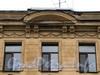 Кронверкский пр., д. 71 / Зверинская ул., д. 46. Фрагмент фасада по проспекту. Фото октябрь 2010 г.