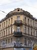 Кронверкский пр., д. 71 / Зверинская ул., д. 46. Фрагмент угловой части фасада. Фото октябрь 2010 г.