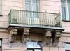 Кронверкский пр., д. 73. Балкон. Фото октябрь 2010 г.
