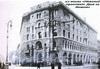 Здание Санкт-Петербургского торгового банка. Фото 1914 г. (из книги «Невский проспект. Дом за домом»)