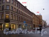 Фасад дома по Харьковской ул.