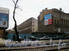 Лиговский пр. д.54. строительная площадка отеля «Ibis» Фото 2005 г.