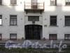 Лиговский пр. д.112, фрагмент фасада дома. Фото 2005 г.