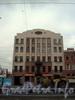 Лиговский пр. д. 121, общий вид здания после реставрации фасада. Фото 2007 г.