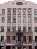 Лиговский пр. д.121, фрагмент фасада здания после реставрации. Фото 2007 г.
