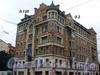 Лиговский пр. д.125, Рязанский пер. д.2, общий вид здания. Фото 2004 г.