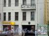 Лиговский пр. д.131, фрагмент фасада здания после реставрации фасада. Фото 2007 г.