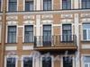 Лиговский пр. д.137, фрагмент фасада здания после реставрации. Фото 2007 г.