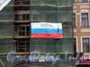 Лиговский пр. д. 139, реставрация фасада здания. Фото 2007 г.