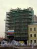 Лиговский пр. д. 149, реставрация фасада здания. Фото 2007 г.