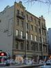 Лиговский пр. д. 154, общий вид здания. Фото 2005 г.