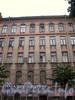 Пр. Чернышевского, д. 12, фрагмент фасада здания. Фото 2008 г.