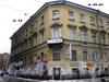 Загородный пр., д. 41-43/Большой Казачий пер., д. 12, общий вид здания. Фото 2008 г.