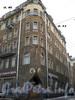 Загородный пр., д. 45/Большой Казачий пер., д. 13, фрагмент фасада здания. Фото 2008 г.