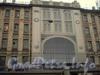 Пр. Лиговский д. 43-45, общий вид здания. Фото 2008 г.