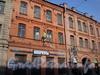 Московский пр., д. 55, «Павловские бани». Фото 2008 г.
