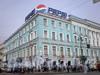 Невский пр., д. 30 / наб. канала Грибоедова, д. 16. Угловая часть здания. Фото 2008 г.