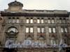 Невский пр., д. 62, фрагмент фасада здания. Фото 2008 г.
