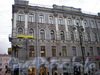 Невский пр., д. 92, фасад здания по Невскому проспекту. Фото 2008 г.