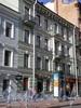 Невский пр., д. 123, общий вид здания. Фото 2008 г.
