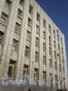 Суворовский пр., д. 67, фрагмент фасада здания. Фото 2008 г.