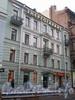 Невский проспект, д. 123. Общий вид здания. Ноябрь 2008 г.