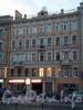 Лиговский проспект, д. 129. Общий вид здания. Август 2008 г.