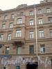 Невский пр., д. 139. Фрагмент фасада здания. Октябрь 2008 г.