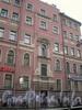 Невский проспект, д. 151. Фрагмент фасада здания. Октябрь 2008 г.