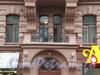 Невский проспект, д. 129. Решетка балкона. Ноябрь 2008 г.