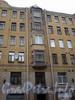Большой пр. В.О., д. 97. Фрагмент фасада здания. Сентябрь 2008 г.