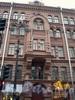 Невский проспект, д. 129. Фрагмент фасада здания. Октябрь 2008 г.