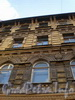 Малый пр., П.С., д. 12. Фрагмент фасада здания. Октябрь 2008 г.